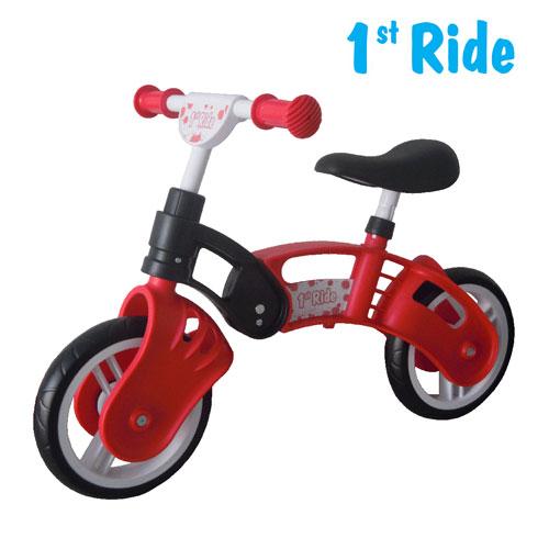 Prima mea bicicleta Red