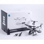 Elicopter radiocomandat Game