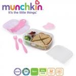Set hranire Mealtime Click Lock Roz