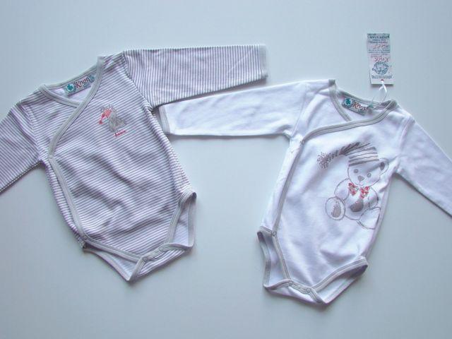 Set doua bodiuri bebelusi Baby Bear (Masura 56(nou-nascut))
