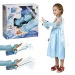 Set Bratara Frozen