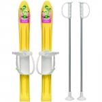 Skiuri copii 60 cm Marmat Galben