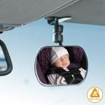 Oglinda de masina pentru supraveghere copil