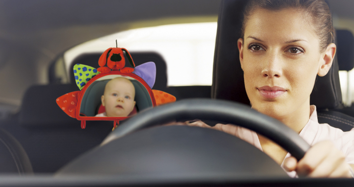 Oglinda retrovizoare pentru bebelusi