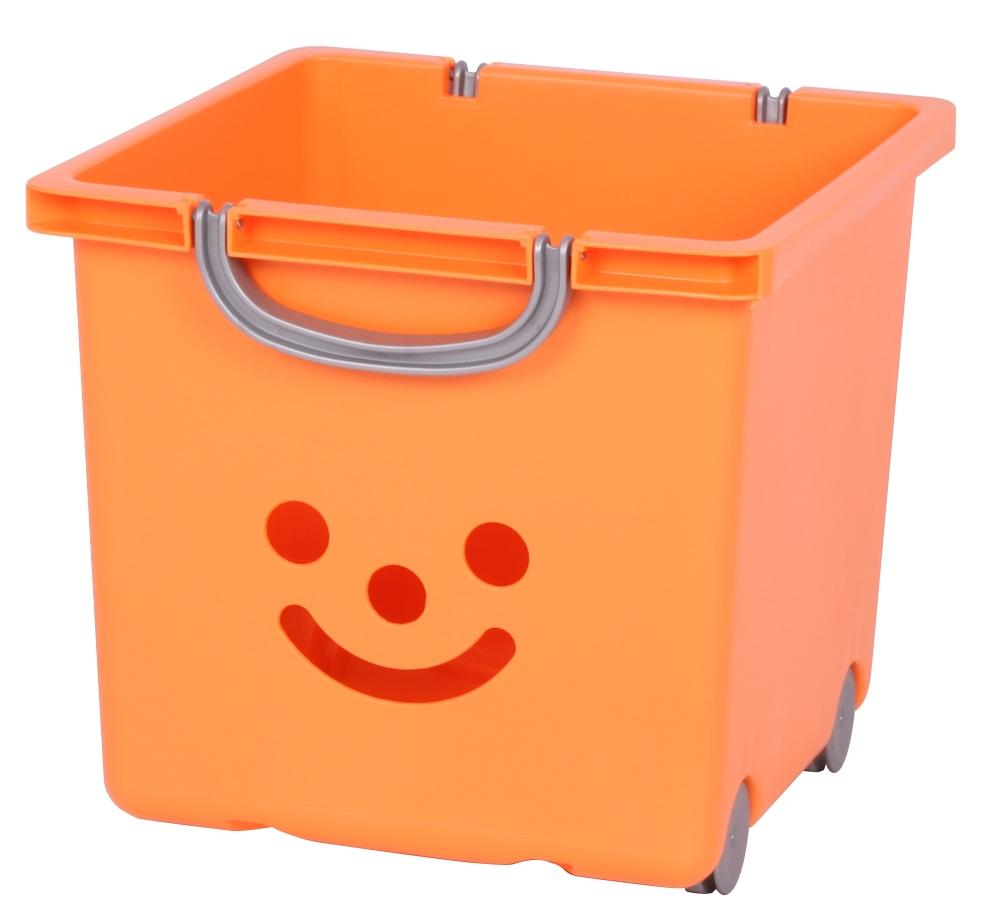 Cutie Jucarii Happy M Orange