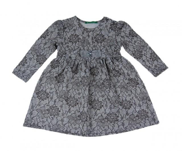 Rochita eleganta fetite (Masura 80( 9-12 luni ))