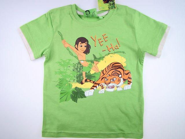Tricou copii Cartea Junglei (Masura 104 (3-4 ani))