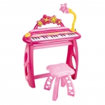 Orga electronica cu microfon scaunel si suport Bontempi