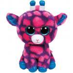 Plus girafa Sky High 24 cm Ty