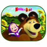 Set 2 parasolare Masha and The Bear Eurasia 80103