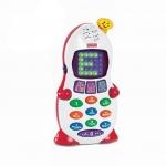 Telefonul de jucarie vorbitor