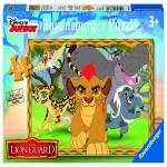 Puzzle Garda Felina 35 Piese