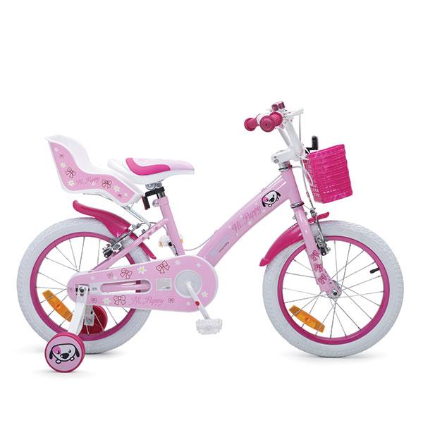 Bicicleta pentru fetite Byox Puppy 16 inch
