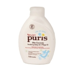 Ulei de corp Puris 250ml 0+