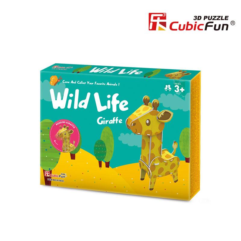 Colectia Animale Salbatice, girafa, puzzle 3D - 13 piese