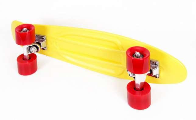 Skateboard Energy marime 56 x 15 cm Galben