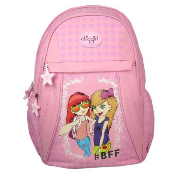 Ghiozdan clasel I-IV fete Chic Girl roz deschis Pigna si minge cadou