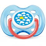 Suzeta design pentru baieti 1 buc 0-6 luni nu contine BPA