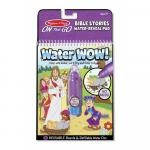 Carnet de colorat Apa Magica cu Povesti din Biblie - Melissa and Doug