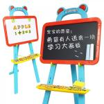 Tabla multifunctionala Smart Kids