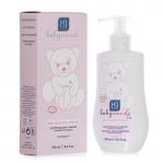 Lapte Hidratant Baby Coccole Extracte naturale Ovaz, Migdale, Castan si vitamina E