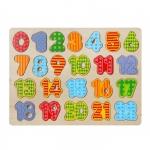 Puzzle lemn cifre 23 piese