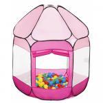 Cort de joaca cu 250 bile Bath of Balls pink