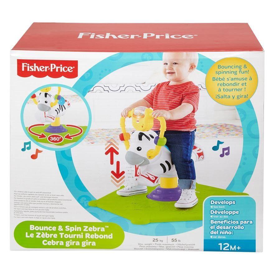 Zebra Hipp Hopp Fisher-Price