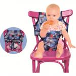 Ham scaun Sevi Bebe  Patch Desing