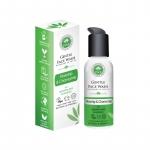 Gel de curatare faciala PHB cu macese si musetel, ten sensibil cu acnee, 100 ml