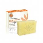 Sapun natural solid PHB cu portocala si grapefruit 100g