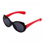 Ochelari de soare pentru copii polarizati Pedro PK107-1