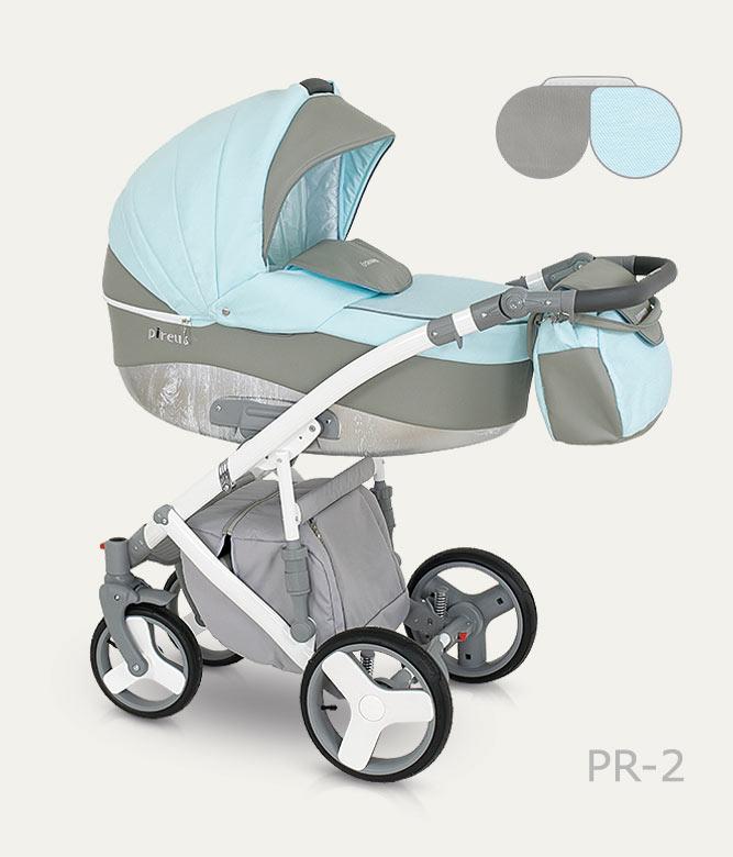 Carucior copii 2 in 1 Pireus Camarelo PR-2