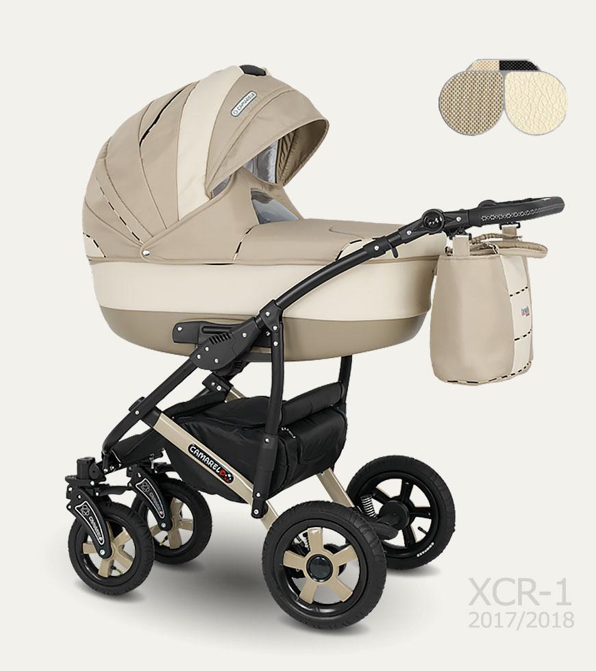 Carucior copii 3 in 1 Carmela Camarelo color XCR-1