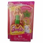 Figurina Barbie cu accesorii horoscop Berbec
