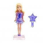 Figurina Barbie cu accesorii horoscop Sagetator