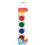 Set acuarele mini - 6 culori