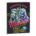 Biblioraft A4 Monster High All Stars