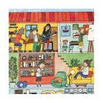 Puzzle observatie Djeco  Casa