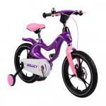 Bicicleta pentru fetite 16 inch MH Magnesium purple