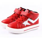 Pantofi Sport Rubina 26 (161 mm)