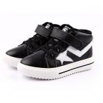 Pantofi Sport Santo 28 (173 mm)
