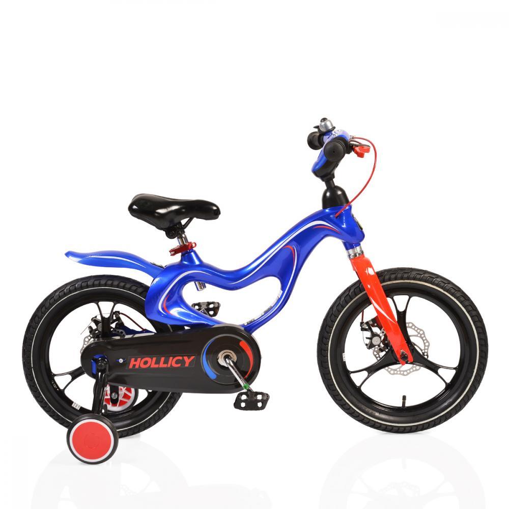 Bicicleta pentru fetite 16 inch MH Magnesium Blue