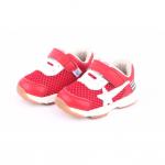 Pantofi Sport Gaia 21 (135 mm)