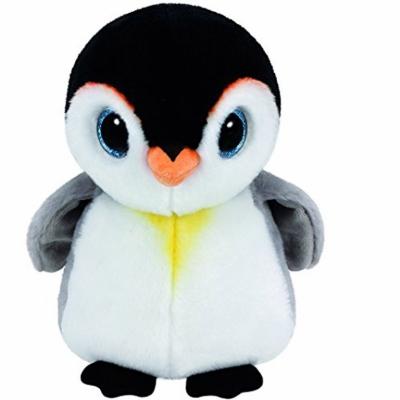 Plus pinguinul PONGO (24 cm) - Ty