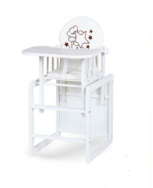 Scaun de masa multifunctional din lemn Aga I White Sweet Bear Brown