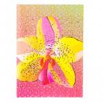Agenda A5 embosata OMG Orchid