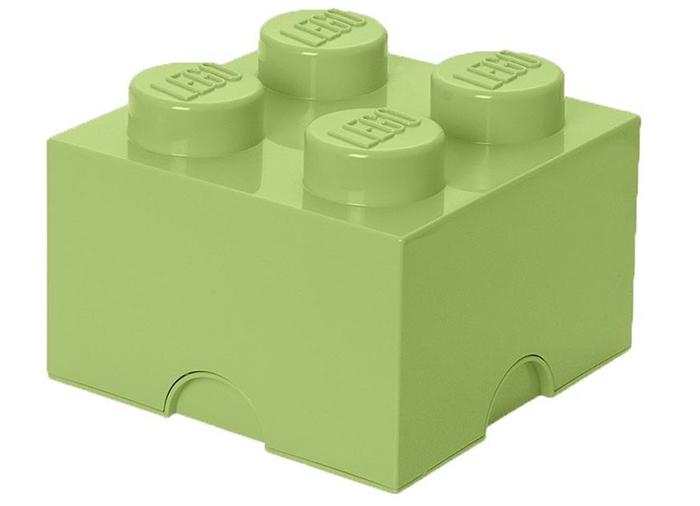 Cutie depozitare 2X2 verde galbui