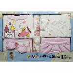 Set complet pentru bebelusi S14 Roz