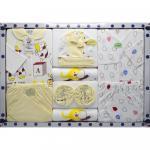 Set complet pentru bebelusi S16 galben